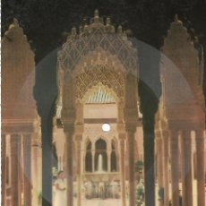 Discos de vinilo: A. DE LA ISLA. FONOSCOPE PATIO DE LOS LEONES ALHAMBRA. Lote 145801478