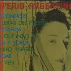 Discos de vinilo: IMPERIO ARGENTINA 1970. Lote 145806910