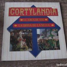 Discos de vinilo: LP VINILO CORTYLANDIA CORTILANDIA EL ARCA DE NOE LA DIOSA DE LA SELVA NAVIDAD. Lote 145943002