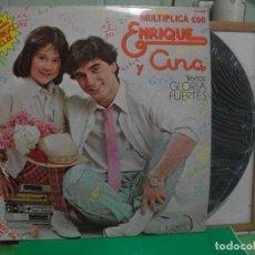 Discos de vinilo: ENRIQUE Y ANA - MULTIPLICA CON ENRIQUE Y ANA - LP SIN ENCARTE PEPETO. Lote 145980050