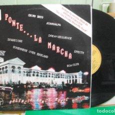 Discos de vinilo: LP PONTE EN MARCHA VALENCIA....(CHIMO BAYO,ETC) VARIOS LP PEPETO. Lote 145980578