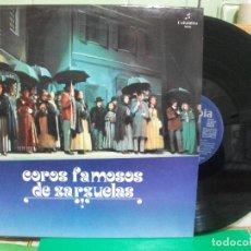 Discos de vinilo: COROS FAMOSOS DE ZARZUELAS - LP 1977 COLUMBIA NUEVO¡¡ PEPETO. Lote 145982186