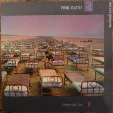 Discos de vinilo: PINK FLOYD – A MOMENTARY LAPSE OF REASON SELLO: EMI – 074 74 8068 1, EMI – 074 748068 1. Lote 139724518
