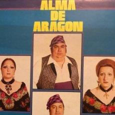 Discos de vinilo: ALMA DE ARAGON - 1979 - SELLO: RCA GALA: CL-35221. Lote 139101494