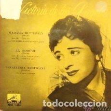 Discos de vinilo: VICTORIA DE LOS ANGELES - MADAMA BUTTERFLY / LA BOHÈME / CAVALLERIA RUSTICANA - EP SPAIN 1961. Lote 146087942