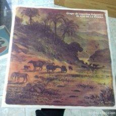 Discos de vinilo: GRUPO DE EXPERTOS SOL Y NIEVE EL EJE DE LA TIERRA LP VINILO AÑO 2012 POP PSICODELIA. Lote 146110874