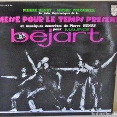 Discos de vinilo: PIERRE HENRY - MICHEL COLOMBIER LES JERKS ELECTRONIQUES… POUR MAURICE BÉJART - PHILIPS - 1974. Lote 146127530