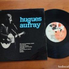 Discos de vinilo: HUGUES AUFRAY ET SON SKIFFLE GROUP,DISCOGRÁFICA BARCLAY 1964. Lote 146142682