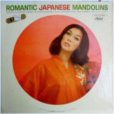 Discos de vinilo: YOTSUO KOYAMA & HIS TOKYO MANDOLINO - ROMANTIC JAPANESE MANDOLINS - LP US - CAPITOL RECORDS T-1037. Lote 146161130