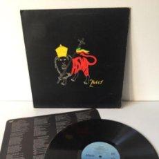 Discos de vinilo: ASWAD - HULET - LP 1979 . Lote 146172842