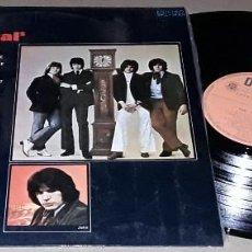 Discos de vinilo: LP - THE CASUALS - THE CASUALS - ESPAÑA 1969. Lote 146267422