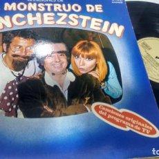 Discos de vinil: LP (VINILO) DEL PROGRAMA DE TVE EL MOSNTRUO DE SANCHEZSTEIN AÑOS 70. Lote 146294434