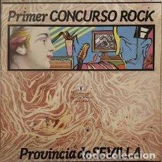 Discos de vinilo: PRIMER CONCURSO DE ROCK DE LA PROVINCIA DE SEVILLA. Lote 146319238