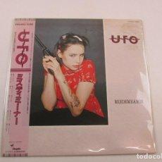 Discos de vinilo: VINILO EDICIÓN JAPONESA DEL LP DE UFO - MISDEMEANOR. Lote 146365050