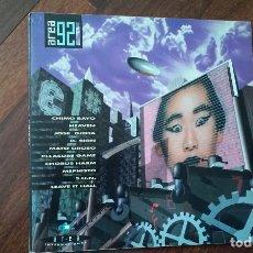 Discos de vinilo: AREA 92-CHIMO BAYO,HEAVEN..2 LP.VER DESCRIPCION. Lote 146375774