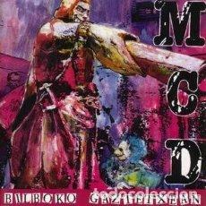 Discos de vinilo: MCD - BILBOKO GAZTETXEAN - 2017 GUNS OF BRIXTON RECORDS REISSUE. Lote 146375882