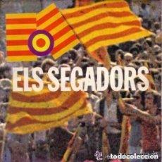 Discos de vinilo: ELS SEGADORS - HIMNE NACIONAL DE CATALUNYA - SINGLE EDIGSA 1976. Lote 146437882
