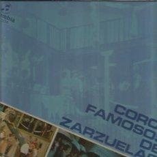 Discos de vinilo: COROS DE ZARZUELA 2. Lote 146498218