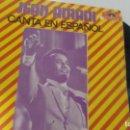 Discos de vinilo: SINGLE (VINILO) DE JEAN AMANI AÑOS 70. Lote 146550478