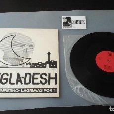 Discos de vinilo: BANGLA-DESH ?– CAMINO DEL INFIERNO MAXI OPEN RECORDS ?– OMX 1146 HARD ROCK HEAVY METAL ESPAÑOL. Lote 146554098