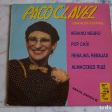 Discos de vinilo: MAXI SINGLE PACO CLAVEL. POP CAÑÍ. LOLLIPOP.. Lote 146575338