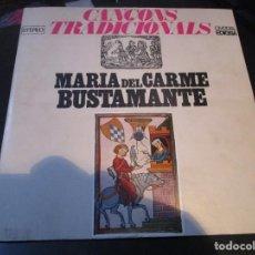 Discos de vinilo: MARIA DEL CARME BUSTAMANTE - CANÇONS TRADICIONALS CATALANES (LP) 1968 - EDIGSA. Lote 146790114