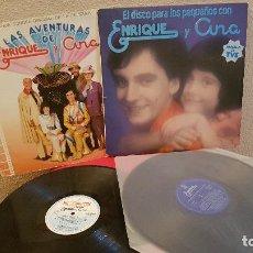 Discos de vinilo: LOTE 2 DISCO DE VINILO LP ENRIQUE Y ANA CON EL DISCO PARA LOS PEQUEÑOS, LAS AVENTURAS B.O HISPAVOX. Lote 191269163