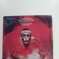 Discos de vinilo: INSTANT FUNK WITCH DOCTOR / I WANT TO LOVE YOU ( 1979 SALSOUL ESPAÑA ). Lote 146803218
