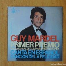 Discos de vinilo: GUY MARDEL - CANCION DE LA FELICIDAD - SINGLE. Lote 146876404