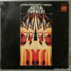 Discos de vinilo: NUMULITE LP 0031 ARETHA FRANKLIN JOVEN INTELIGENTE Y NEGRA ATLANTIC STEREO. Lote 146882682