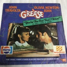 Discos de vinilo: EP GREASE. YOU'RE THE ONE THAT I WANT . BURGUER BRAVO'S. Lote 146886238