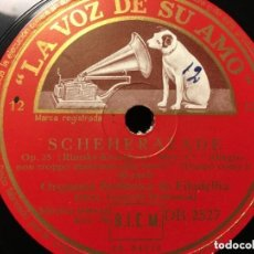 Discos de vinilo: DISCO DE PIZARRA SCHEHERAZADE OBRA COMPLETA 6 DISCO. Lote 146939542