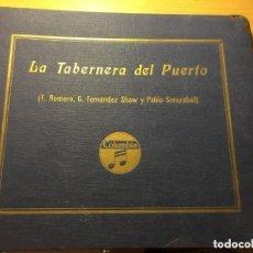Discos de vinilo: LA TABERNA DEL PUERTO. Lote 146940082