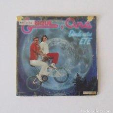 Discos de vinilo: ENRIQUE Y ANA - DONDE ESTAS ETE. Lote 146972722