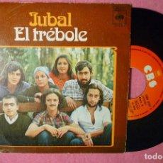 Discos de vinilo: JUBAL EL TREBOLE 1974 SINGLE SPAIN PRESS (VG++/EX-) V. Lote 146992018