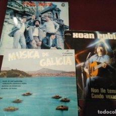 Discos de vinilo: LOTE SINGLES MÚSICA GALLEGA. GALICIA - XOAN RUBIA, FROL NOVA, GAITEIROS DE SOUTELO MONTES.. Lote 147103030