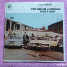 Discos de vinilo: CYRIL STAPLETON,INTERPRETA TEMAS DE PELICULAS Y TV EDICION ESPAÑOLA. Lote 147129726