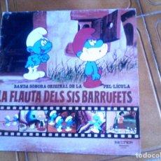 Discos de vinilo: LP LA FLAUTA DELS SIS BARRUFETS BANDA SONORA ORIGINAL DE LA SERIE EN CATALA. Lote 147158458