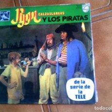 Discos de vinilo: LP DE PIPI CALZASLARGAS Y LOS PIRATAS DE LA SERIE DE LA TELE. Lote 147159354