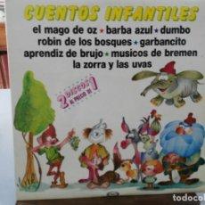 Discos de vinilo: CUENTOS INFANTILES - EL MAGO DE OZ, BARBA AZUL, DUMBO, ... - DOBLE LP. DEL SELLO MOVIE PLAY 1981. Lote 147167754