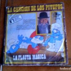 Discos de vinilo: SINGLE DEL PADRE ABRAHAN ,LA CANCION DE LOS PITUFOS. Lote 147190750