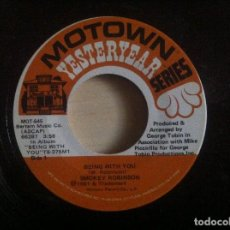 Discos de vinilo: SMOKEY ROBINSON - BEING WITH YOU / YOU ARE FOREVER - SINGLE 1981 - MOTOWN YESTERYEAR. Lote 147221990