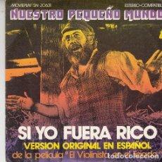 Discos de vinilo: NUESTRO PEQUEÑO MUNDO - SI YO FUERA RICO - SINGLE DE VINILO. Lote 147226626