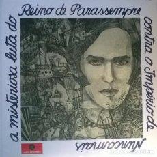 Discos de vinilo: RONNIE VON. A MISTERIOSA LUTA DO REINO DE PARASSEMPRE. DISCOS RENOVAÇAO, BRAZIL 1969 LP + ENCARTE RE. Lote 147237278