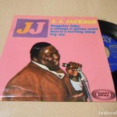 Discos de vinilo: J J JACKSON EP BOOGALOO BABY + 3 1967. Lote 147241058