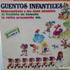 Discos de vinilo: CUENTOS INFANTILES - BLANCANIEVES, LA RATITA PRESUMIDA , ... - DOBLE LP. MOVIEPLAY 1981. Lote 147277826