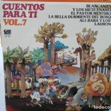 Discos de vinilo: CUENTOS PARA TI - BLANCANIEVES, LA BELLA DURMIENTE, .... - LP. DEL SELLO GRAMAMUSIC 1979. Lote 147278194