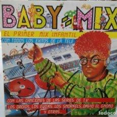 Discos de vinilo: BABY-MIX - LA GUERRA DE LAS GALAXIAS, SOY UN GNOMO, COMANDO G - LP. DEL SELLO PERFIL 1987. Lote 147278910