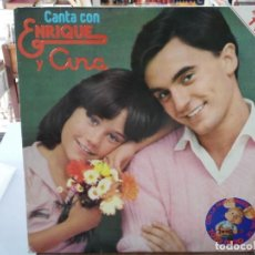 Discos de vinilo: ENRIQUE Y ANA - CANTA CON ENRIQUE Y ANA - LP. DEL SELLO HISPAVOX DE 1979. Lote 147280102