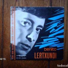 Discos de vinilo: BENITO LERTXUNDI - GURE BIDE GALDUAK + BIHAR ITXAROPEN + GAZTE SENTIMENTAL . Lote 147293546